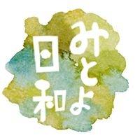 Mitoyo city tourism association