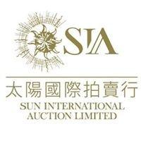 太陽國際拍賣行 Sun International Auction