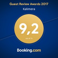 """Guest House """"Kalimera"""""""