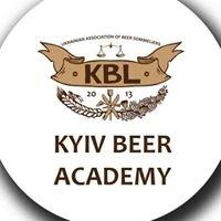 Kyiv Beer Academy