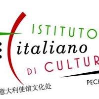 Istituto di cultura - Ambasciata italiana