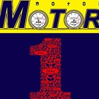 Motor1One Auto parts and Accessories
