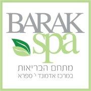 ספא ברק - Barak Spa