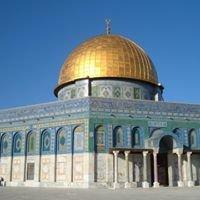 المسجد الاقصى المبارك - قبة الصخرة _ بيت المقدس