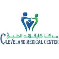 Cleveland Medical Center
