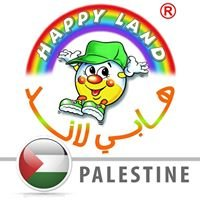 Happy Land ملاهي هابي لاند