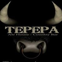 Tepepa Ale house - Country bar