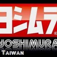 Yoshimura Taiwan