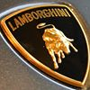 Lamborghini Edinburgh