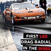 Carlyle Racing