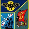 Escadron d'hélicoptères 5/67 Alpilles