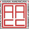 Greater Dallas Asian American Chamber of Commerce thumb