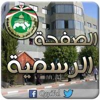 الشبيبة الطلابية في جامعة القدس المفتوحة طولكرم