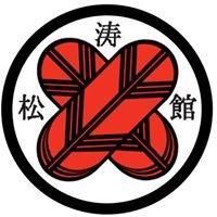 Hawaii Shotokan Karate