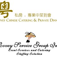 Rovey Service Group Inc. / 粤私房 Rovey Chinese Catering & Private Dinner