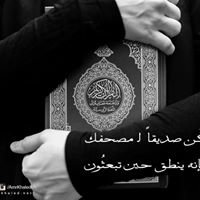 I love mohamed