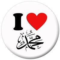 Sahabat Islami