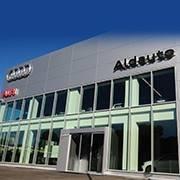 Aldauto Car - Concesionario Audi