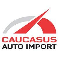 Caucasus Auto Import