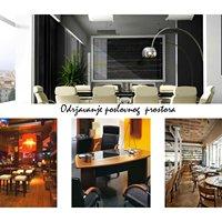 St Modest plus-sredjivanje poslovnog i stambenog prostora