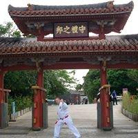 Crawfordsville School of Karate, Inc.