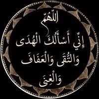 معلومات و إسلاميات
