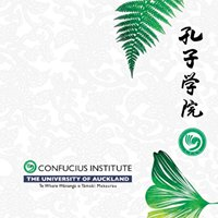 Confucius Institute in Auckland