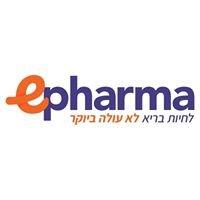 Epharma - איפארמה