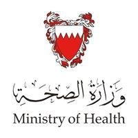 Ministry of Health - Bahrain
