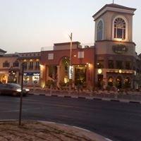 The Village Mall