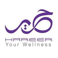 حرير Hareer Your Wellness