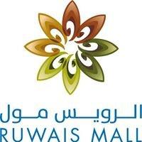 Ruwais Mall