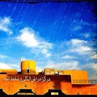 Noor Specialist Hospital