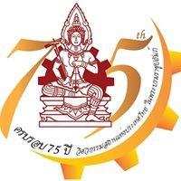 วิศวกรรมสถานแห่งประเทศไทย (วสท.) Engineering Institute of Thailand