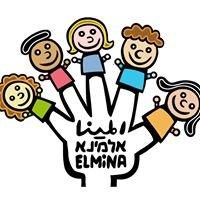 תיאטרון אלמינא - Elmina Theater - مسرح المينا