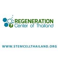 The Regeneration Center