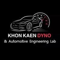 Khon Kaen Dyno & Automotive Engineering  LAB