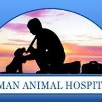Inman Animal Hospital