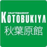 コトブキヤ秋葉原館