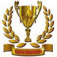 ផ្ទះសំណាក់ ថៃ ងួន Thai Ngoun guesthouse