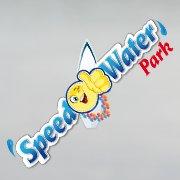 SpeedWater Park