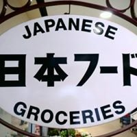 Nippon Food Supplies - Japan Shopping
