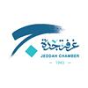 غرفة جدة ( Jeddah Chamber) thumb