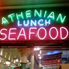 The Athenian Seafood Restaurant and Bar