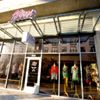 Flirt Boutique Fort Worth