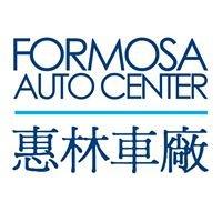 惠林車廠 Formosa Auto Centre
