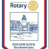 Rotary Kaliningrad  Russia DC 2220