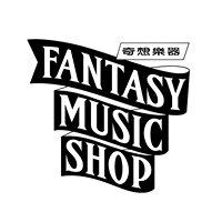 奇想樂器「台北民謠吉他專門店」 Fantasy Music Taipei Acoustic Shop