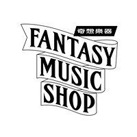 奇想樂器「中壢店」Fantasy Music Zhongli Shop