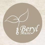 貝洛音樂工作室 Beryl Music
